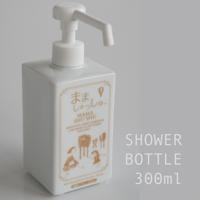 icon_showerb