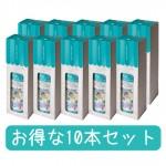 bottle_package_10