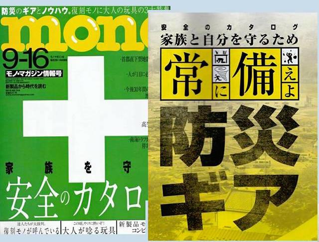mono_2